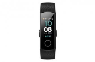 Huawei Honor Band 4 » Una Smartband Barata de Excelente Calidad