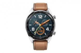 Huawei Watch GT » Ahora en Oferta